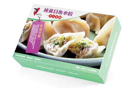 【府城館】去刺虱目魚水餃(20粒/盒)