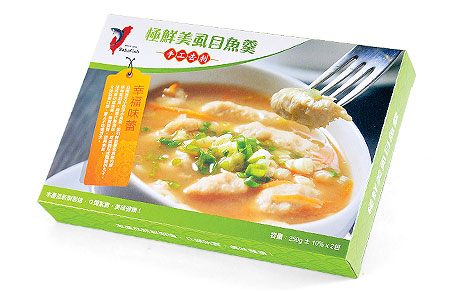 【府城館】虱目魚魚羹250g*2份/盒