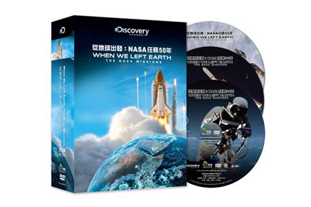 從地球出發:NASA任務50年(6DVD)