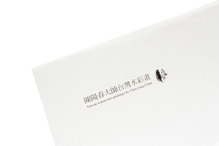 【台灣水彩畫大師-陳陽春】在地風情裝飾畫禮盒組(共7幅,可換畫) ╱胡桃木框