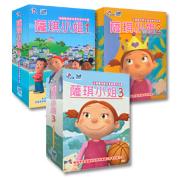 薩琪小姐(1)(2)(3)共三套DVD
