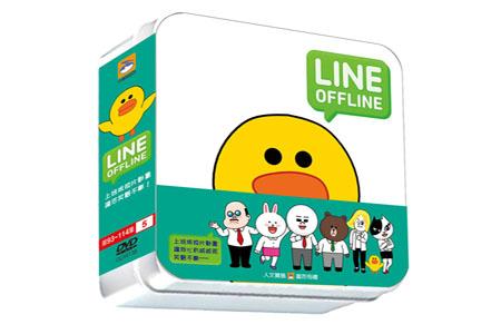 LINE OFFLINE(1)~(5)共5套DVD