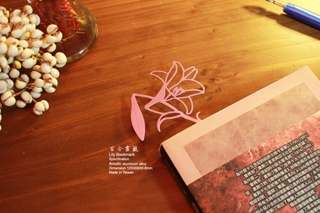 【Desk+1】百合書籤