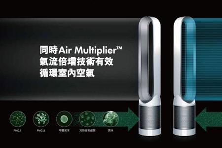Dyson 空氣清淨氣流倍增器(AM11)/藍色