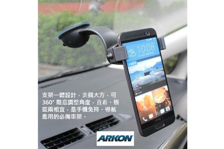 iPhone 6/ 6 Plus單手固定吸盤車架組(MG218T)加贈圓底盤AP013