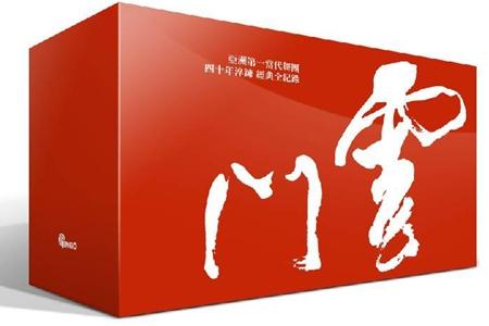 雲門舞集-林懷民簽名典藏版套裝(9DVD)