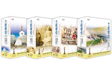大陸尋奇(一)~(四)共四套36片DVD