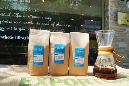 烘焙師推薦咖啡豆組(3包入)