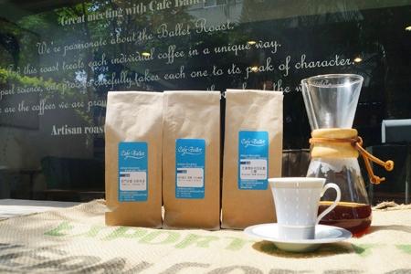 行家莊園咖啡豆組(3包入)