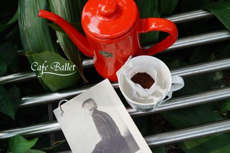 芭蕾咖啡掛耳包(30入) + 芭蕾新骨瓷咖啡杯1個