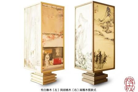 手工木作藝術畫燈-長型/胡桃木-水彩荷花