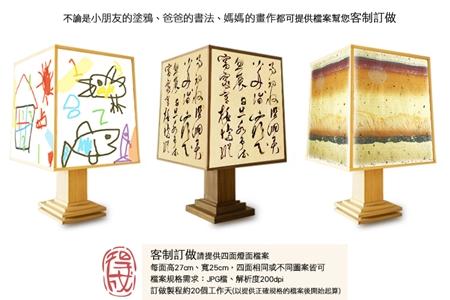 手工木作藝術畫燈-方型/白橡木-水墨山水