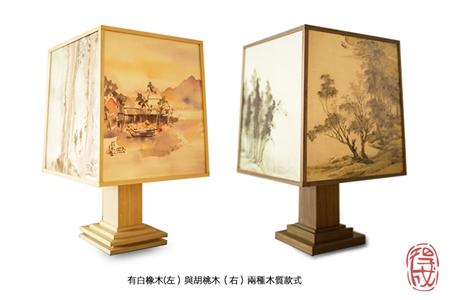 手工木作藝術畫燈-方型/白橡木-水彩景致