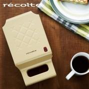 格子三明治機 - 奶油黃 recolte日本麗克特Quilt