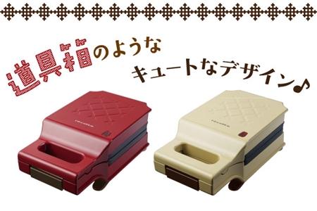 格子三明治機 - 甜心紅 recolte日本麗克特Quilt
