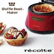杯子鬆餅機 甜心紅 recolte 日本麗克特 Waffle Bowl