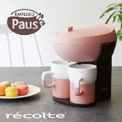 雙人咖啡機 - 甜心粉 recolte日本麗克特Paus