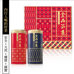 巷弄台灣頂級金緻禮盒 (清香高山烏龍茶+集品高山烏龍茶)