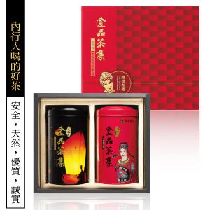 台灣情二入特製禮盒 (廟會情杉林溪烏龍茶+歌仔情高山茶王) 商周獨家組合