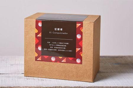 慾望核果 - 征服者- 咖啡豆100克/咖啡豆100g