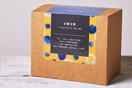 浪漫果香 - 日曬汪都- 咖啡掛耳包/掛耳包1盒