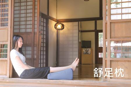 舒足枕L -涼感防蚊 (三色任選)/深藍