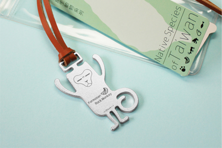 【Desk+1】台灣原生動物鑰匙圈-台灣熊猴(最好)