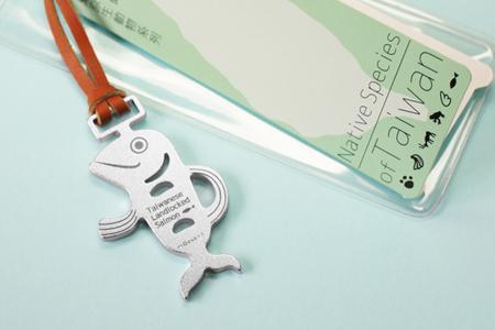 【Desk+1】台灣原生動物鑰匙圈-水族系列