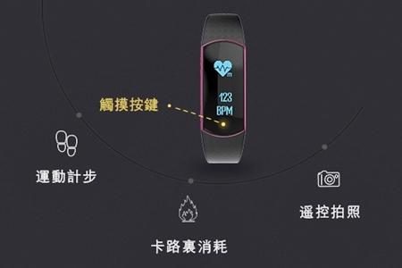 心率偵測智能手環 SH09/灰色