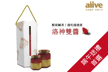 【alive X 亞都麗緻天香樓】洛神雙醬禮盒