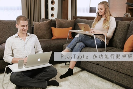 PlayTable - 木質多功能行動桌板/白色
