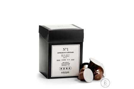 100%可自然分解膠囊咖啡(25入/盒)【共6種口味可任選】/No 1 黑巧克力蔗糖香