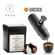 【合購方案】自然分解膠囊咖啡+Minipresso-NS迷你濃縮咖啡機