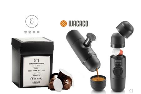 【合購方案】自然分解膠囊咖啡+Minipresso-NS迷你濃縮咖啡機/NO.2 烤堅果香
