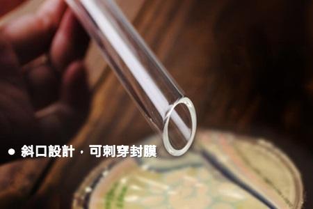 波霸奶茶專用 環保玻璃吸管+花梨木收納盒L (口徑1.5cm/長度20cm)