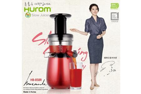 HUROM韓國原裝慢磨蔬果汁機 HB-858R [ 紀念機種 ]