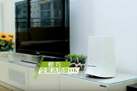 空氣清淨機 健康寶貝HB-W1TD1866 客廳用
