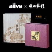 alive尊榮茶王冠軍禮盒(限量免費客製化刻字)