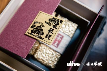 alive尊榮茶王冠軍禮盒(限量免費客製化刻字)/alive尊榮茶王冠軍禮盒-雅致版
