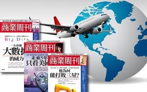 海外新訂:商業周刊一年52期(請選擇寄送區域)