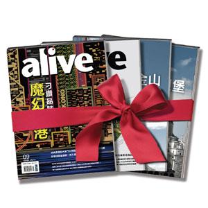 alive全套品味書 20期+贈4期特別號 完整收藏