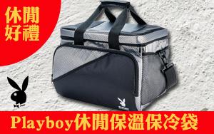【新訂】商周(紙本)一年52期3,950元+Playboy休閒保溫保冷袋