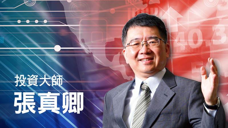 【台中】股市技術分析全修班