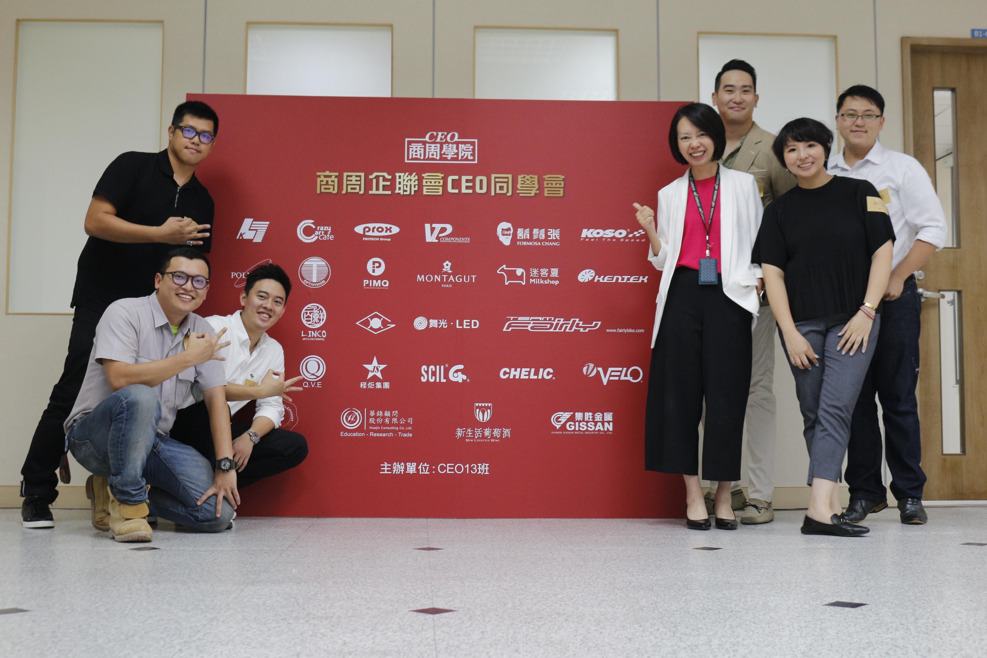 20200717同學會-南京資訊