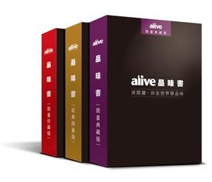 【2012~2014】Alive限量經典套書(年度書盒款)