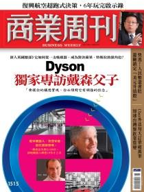 Dyson 獨家專訪戴森父子