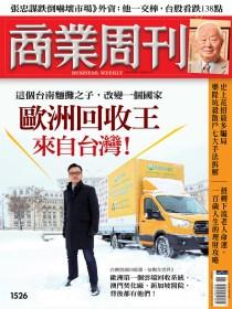 歐洲回收王 來自台灣!